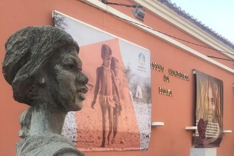Museu Regional da Huíla