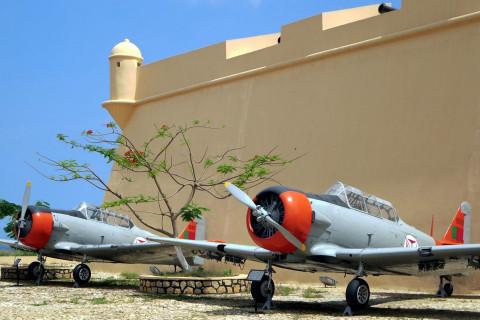 Museu Nacional de Historia Militar